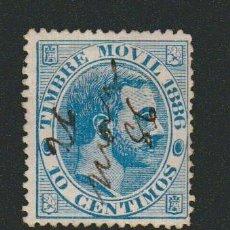 Sellos: ESPAÑA.FISCAL TIMBRE MOVIL 1886.-10 CTS.USADO.. Lote 75579759