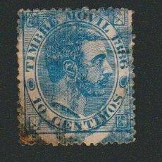 Sellos: ESPAÑA.FISCAL TIMBRE MOVIL 1886.-10 CTS.USADO.. Lote 75579807
