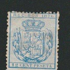 Sellos: FISCAL.RECIBOS.1876.-12 CTS.USADO.. Lote 75634211