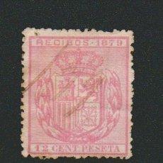 Sellos: FISCAL.RECIBOS.1879.-12 CTS.USADO.. Lote 75634427