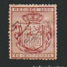 Sellos: FISCAL.RECIBOS.1880.-12 CTS.USADO.. Lote 75634675
