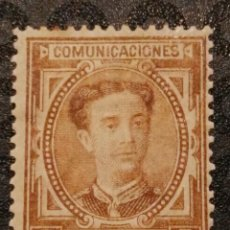 Sellos: NUEVO - EDIFIL 174 - SPAIN 1875 - CORONA REAL Y ALFONSO XII. Lote 75788463
