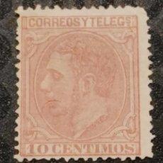 Sellos: NUEVO - EDIFIL 203T - SPAIN 1879 - ALFONSO XII - TALADRADO SIN DESPRENDERSE. Lote 75788767