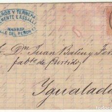 Sellos: SELLO 210 : MADRID A YGUALDA. 1888.. Lote 75958275