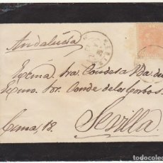 Sellos: SELLO 210 : (SOBRE DE LUTO) MERIDA A SEVILLA. 1883.....SRA CONDESA....... Lote 75962707