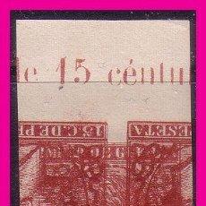 Sellos: 1877 ALFONSO XII, MACULATURA, EDIFIL Nº 188 (*) LUJO. Lote 76710215