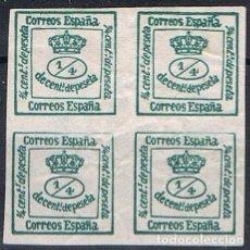 Sellos: 073. BLOQUE DE 4 CUARTILLOS COROA REAL 1877, EDIFIL NUM 173 *. Lote 236786275