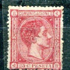 Francobolli: EDIFIL 166. 25 CTS ALFONSO XII, AÑO 1875. VER DESCRIPCIÓN.. Lote 78433801