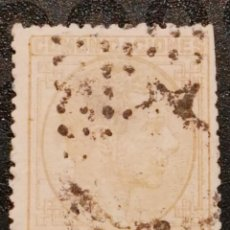 Sellos: USADO - EDIFIL 191 - ESPAÑA 1878 . Lote 80405369