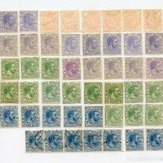 Sellos: 47 SELLOS ALFONSO XII 1882-1886. Lote 80448845