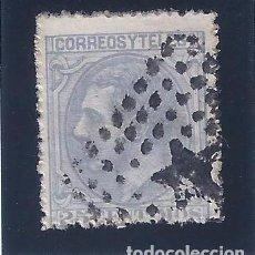 Sellos: EDIFIL 204 ALFONSO XII. 1879. EXCELENTE MATASELLOS ROMBO DE ESTRELLA. LUJO.. Lote 80649546
