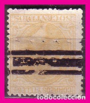 BARRADOS 1879 ALFONSO XII, EDIFIL Nº 206S (Sellos - España - Alfonso XII de 1.875 a 1.885 - Usados)