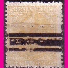 Sellos: BARRADOS 1879 ALFONSO XII, EDIFIL Nº 206S . Lote 80880491