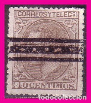 BARRADOS 1879 ALFONSO XII, EDIFIL Nº 205S (Sellos - España - Alfonso XII de 1.875 a 1.885 - Usados)