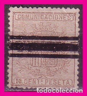 BARRADOS 1874 ESCUDO DE ESPAÑA EDIFIL Nº 153S (Sellos - España - Alfonso XII de 1.875 a 1.885 - Usados)