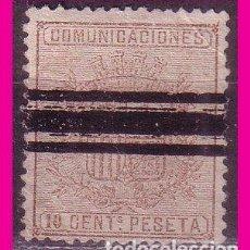 Sellos: BARRADOS 1874 ESCUDO DE ESPAÑA EDIFIL Nº 153S . Lote 80880791