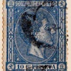 Sellos: 1875 - REINADO DE ALFONSO XII - ALFONSO XII - EDIFIL Nº 164. Lote 81061588
