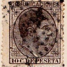 Sellos: 1878 - REINADO DE ALFONSO XII - ALFONSO XII - EDIFIL Nº 192. Lote 81065308