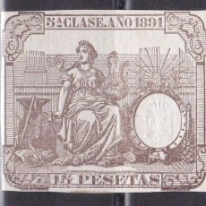 Sellos: AA3-FISCALES PAPEL SELLADO . 1891, 5ª CLASE . DOBLE IMPRESIÓN DE VALOR. Lote 81857560
