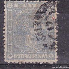 Sellos: AA3-ALFONSO XII EDIFIL 168. GRIS . USADO, CENTRADO.100 EUROS. Lote 81869100