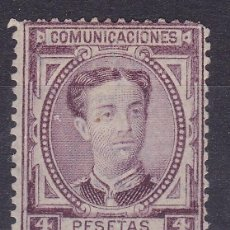 Sellos - Cl2-10-Clásicos Alfonso XII 4 Ptas edifil 181. Nuevo (*) Sin Goma perfecto. Marquillado - 82780832