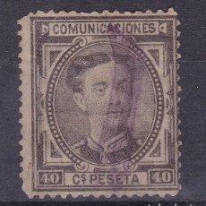 Selos: BB1-CLÁSICOS ALFONSO XII 40 CTS EDIFIL 178. USADO PINCEL. MARQUILLADO. Lote 82781012