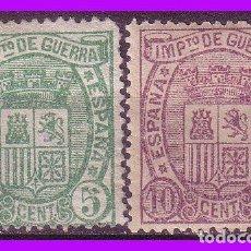 Francobolli: 1875 ESCUDO DE ESPAÑA, EDIFIL Nº 154 Y 155 *. Lote 83550952