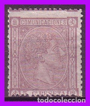 1875 ALFONSO XII, EDIFIL Nº 163 * (Sellos - España - Alfonso XII de 1.875 a 1.885 - Nuevos)