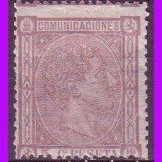 Briefmarken - 1875 Alfonso XII, EDIFIL nº 163 * - 83551532