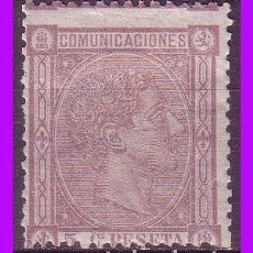 Stamps - 1875 Alfonso XII, EDIFIL nº 163 * - 83551532