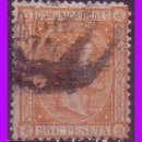 Sellos: 1875 ALFONSO XII, EDIFIL Nº 165 (O). Lote 83577832