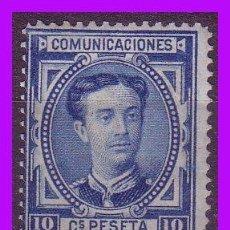 Sellos: 1876 CORONA REAL Y ALFONSO XII, EDIFIL Nº 175 * *. Lote 83578288