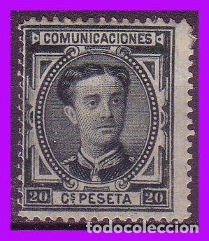 1876 CORONA REAL Y ALFONSO XII, EDIFIL Nº 176 * (Sellos - España - Alfonso XII de 1.875 a 1.885 - Nuevos)