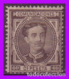 1876 CORONA REAL Y ALFONSO XII, EDIFIL Nº 178 * (Sellos - España - Alfonso XII de 1.875 a 1.885 - Nuevos)