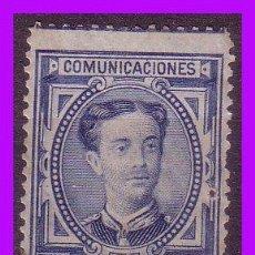 Sellos: 1876 CORONA REAL Y ALFONSO XII, EDIFIL Nº 180 (*). Lote 83578572