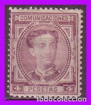 1876 CORONA REAL Y ALFONSO XII, EDIFIL Nº 181 * (Sellos - España - Alfonso XII de 1.875 a 1.885 - Nuevos)