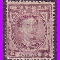 Sellos: 1876 CORONA REAL Y ALFONSO XII, EDIFIL Nº 181 *. Lote 83578952