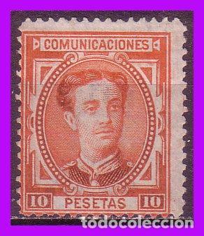 1876 CORONA REAL Y ALFONSO XII, EDIFIL Nº 182 (*) (Sellos - España - Alfonso XII de 1.875 a 1.885 - Nuevos)