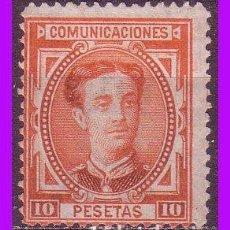 Sellos: 1876 CORONA REAL Y ALFONSO XII, EDIFIL Nº 182 (*). Lote 83579040