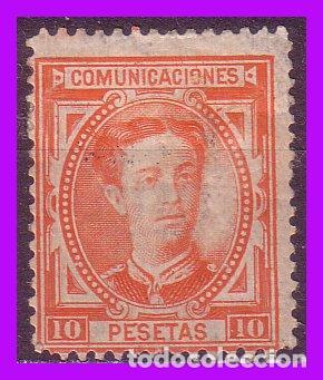 1876 CORONA REAL Y ALFONSO XII, EDIFIL Nº 182 (O) (Sellos - España - Alfonso XII de 1.875 a 1.885 - Nuevos)