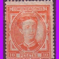 Sellos: 1876 CORONA REAL Y ALFONSO XII, EDIFIL Nº 182 (O). Lote 83579112