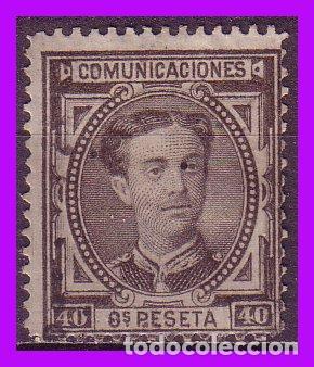 1876 CORONA REAL Y ALFONSO XII, EDIFIL Nº 178 (O) (Sellos - España - Alfonso XII de 1.875 a 1.885 - Nuevos)