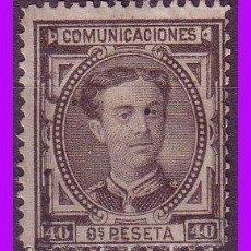 Sellos: 1876 CORONA REAL Y ALFONSO XII, EDIFIL Nº 178 (O). Lote 83583292