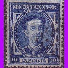 Sellos: 1876 CORONA REAL Y ALFONSO XII, EDIFIL Nº 175 (O). Lote 83583576