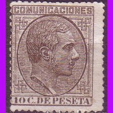 Sellos: 1878 ALFONSO XII, EDIFIL Nº 192 (*). Lote 83596860