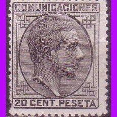 Sellos: 1878 ALFONSO XII, EDIFIL Nº 193 (*). Lote 83596988