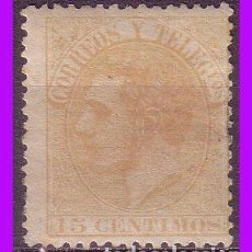 Timbres: 1882 ALFONSO XII, EDIFIL Nº 210 * *. Lote 83597840