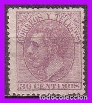 1882 ALFONSO XII, EDIFIL Nº 211 (*) (Sellos - España - Alfonso XII de 1.875 a 1.885 - Nuevos)