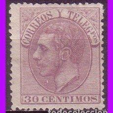 Sellos: 1882 ALFONSO XII, EDIFIL Nº 211 (*). Lote 83598012