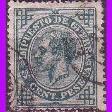 Sellos: 1876 ALFONSO XII, EDIFIL Nº 183 (O). Lote 83598128